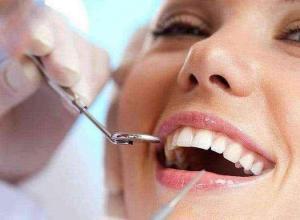 Plano odontológico o melhor